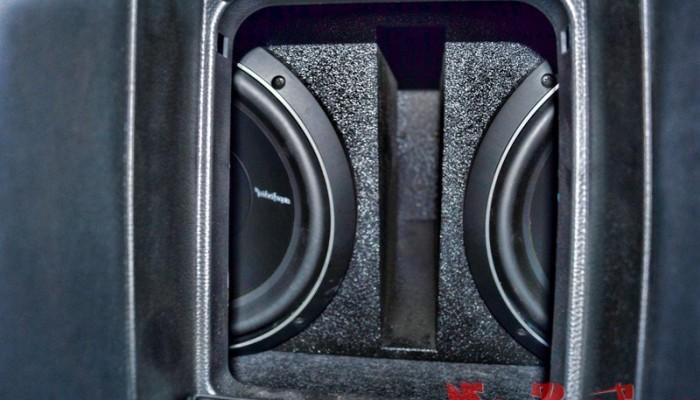 2010 Maxima Custom Rockford Fosgate Speaker Box