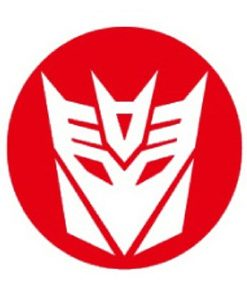 Decepticon LED Logo Door Projector Lights Red