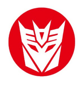 Decepticon LED Logo Door Projector Lights Red