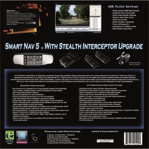 app-tronics smart nav5 -2